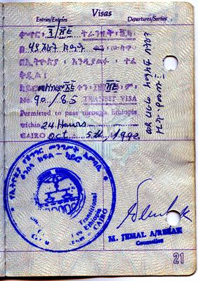 Ethiopian Transit Visa