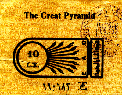 Great Pyramid ticket